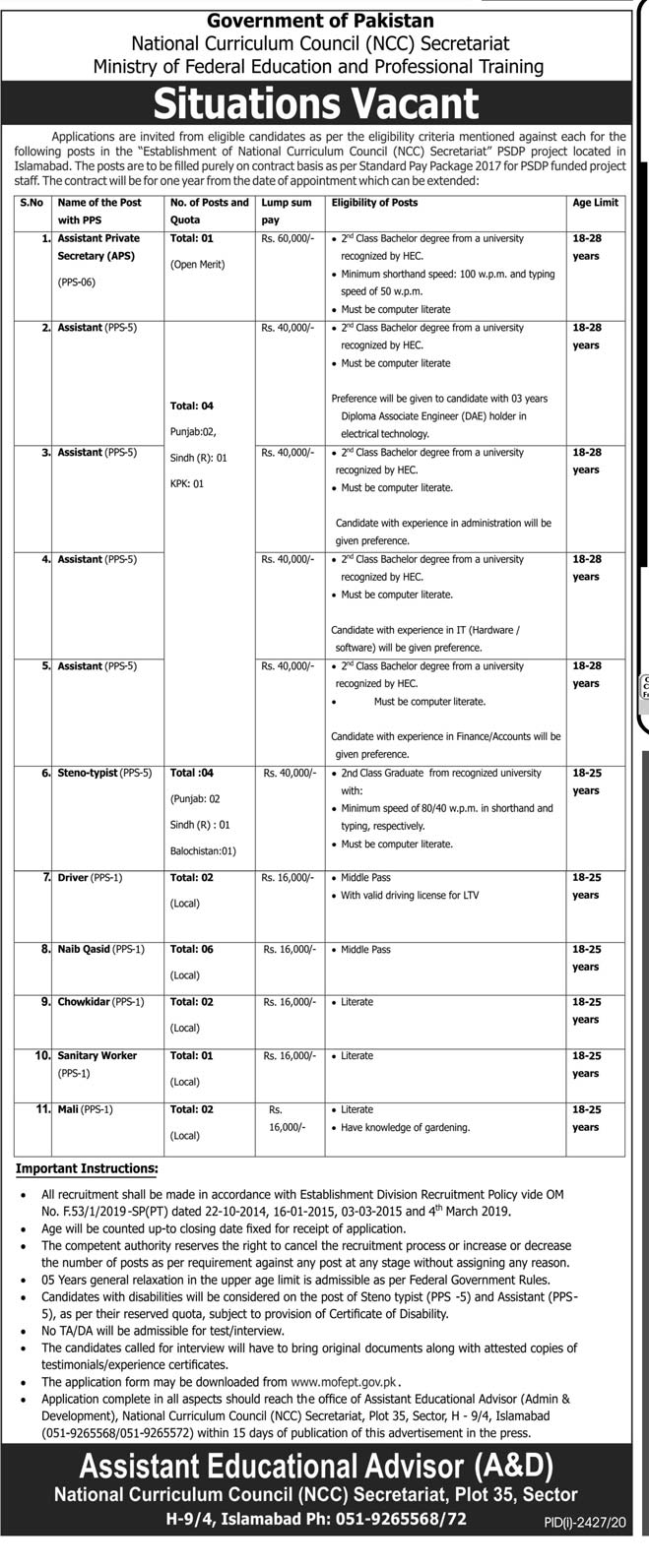 Application Procedure: Application complete in all aspects should reach the office of Assistant Educational Advisor (Admin & Department), National Curriculum Council (NCC) Secretariat, Plot 35, Sector H-9/4, Islamabad. The application should reach within 15 days after the publication of this advertisement