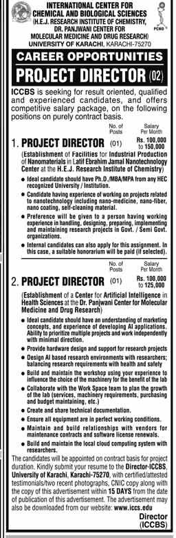 The University of Karachi UOK Jobs 2020