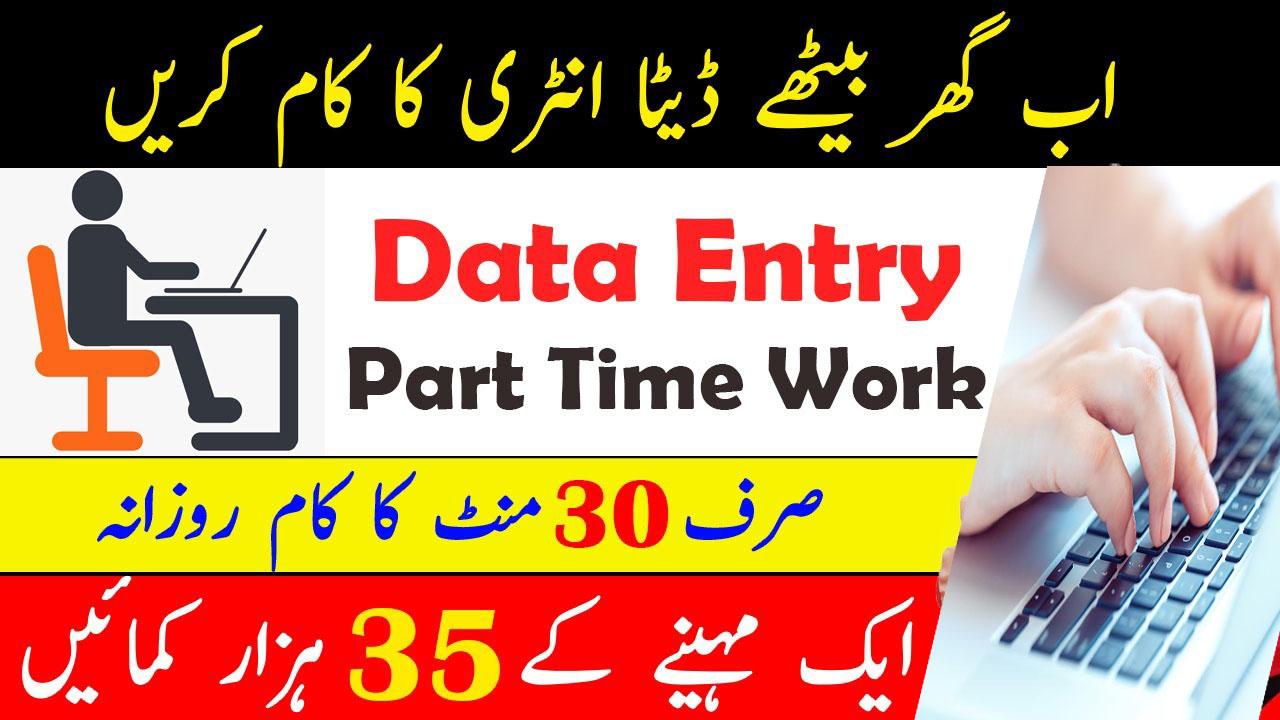 Best 20 Data Entry Jobs